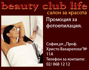 Beauty Club Life